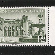 Sellos: ESPAÑA - 1967 - FERIA DE MUESTRAS VALENCIA - EDIFIL 1797. Lote 151310986