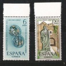 Sellos: ESPAÑA - 1967 - BICENTENARIO DE CACERES - EDIFIL 1827 - 28 - 29. Lote 151311746