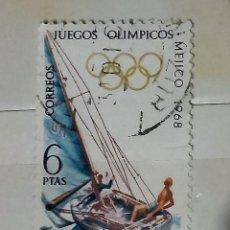 Sellos: ESPAÑA 1968, 1 SELLO USADO JUEGOS OLÍMPICOS MEJICO . Lote 151350162