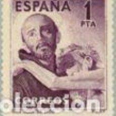 Sellos: SELLO USADO DE ESPAÑA, EDIFIL 1070. Lote 151584262