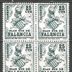 Sellos: ESPAÑA PLAN SUR DE VALENCIA EDIFIL NUM. 1 ** NUEVOS EN BLOQUE DE 4. Lote 151635986