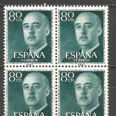 Sellos: ESPAÑA GENERAL FRANCO EDIFIL NUM. 1152 ** NUEVO SIN FIJASELLOS EN BLOQUE DE 4. Lote 151642942
