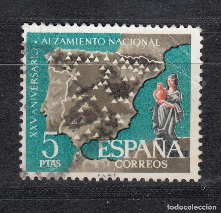 1961 EDIFIL 1361 USADO. XXV ANIVERSARIO ALZAMIENTO NACIONAL (Sellos - España - II Centenario De 1.950 a 1.975 - Usados)