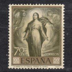 Sellos: 1965 EDIFIL 1659** NUEVO SIN CHARNELA. ROMERO DE TORRES. Lote 151715638
