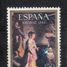 Sellos: 1967 EDIFIL 1897** NUEVO SIN CHARNELA. NAVIDAD. Lote 151716270