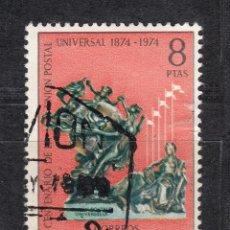 Sellos: 1974 EDIFIL 2212 USADO. CENTENARIO UNION POSTAL. Lote 151716766