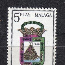 Sellos: ERROR (VARIEDAD) 1964 EDIFIL 1558** NUEVO SIN CHARNELA. PUNTO EN MALAGA. LEER DESCRIPCION. Lote 151844498