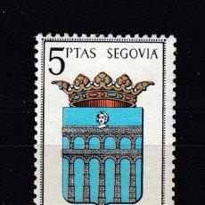 Sellos: ERROR (VARIEDAD) 1965 EDIFIL 1637** NUEVO SIN CHARNELA. PUNTO EN SEGOVIA. LEER DESCRIPCION. Lote 151877938