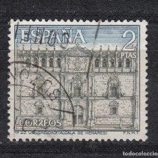 Sellos: ERROR (VARIEDAD) 1966 EDIFIL 1733 USADO. PIE DE COLOR AZUL. LEER DESCRIPCION. Lote 151879630