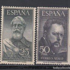 Sellos: ESPAÑA,1949 - 1953 EDIFIL Nº 1024 / 1125 /**/, LEGAZPI Y SOROLLA, . Lote 151881014