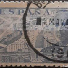 Sellos: SELLO ESPAÑA EDIFIL N°884. Lote 152386193