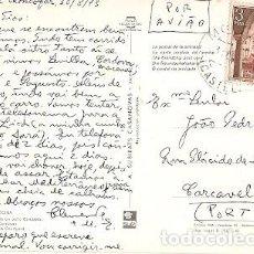 Sellos: ESPAÑA & CÓRDOBA, VISTA DE UN PATIO CORDOBÉS, MONCOFA, CARCAVELOS PORTUGAL 1973 (772). Lote 152392370