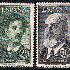 Sellos: EDIFIL Nº 1164/5, FORTUNY Y TORRES QUEVEDO, NUEVO *** (SERIE COMPLETA). Lote 152444702