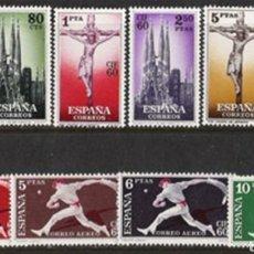 Sellos: ESPAÑA 1960 EDIFIL 1280-1289 CONGRESO INTERNACIONAL DE FILATELIA CIF BARCELONA NUEVOS SIN CHARNELA. Lote 152508285