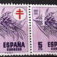 Sellos: EDIFIL 1084, PAREJA, NUEVA, SIN CH. PRO TUBERCULOSOS.. Lote 152531462