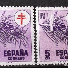 Sellos: EDIFIL 1084, DOS SELLOS, NUEVOS, SIN CH. PRO TUBERCULOSOS.. Lote 152531574