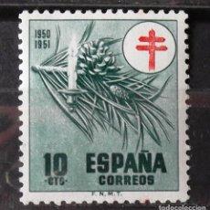 Sellos: EDIFIL 1085, NUEVO, SIN CH. PRO TUBERCULOSOS.. Lote 152531666