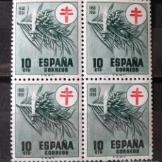 Sellos: EDIFIL 1085, BLOQUE DE CUATRO, NUEVO, SIN CH. PRO TUBERCULOSOS.. Lote 152531770