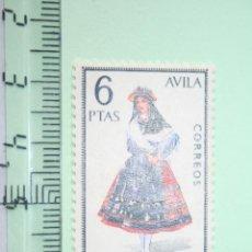 Sellos: ÁVILA (FOLCLORE / TRADICIONAL) *** SELLO 6 PESETAS (1967) *** ESPAÑA (SIN TIMBRE). Lote 152533430