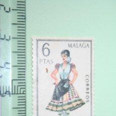 Sellos: MÁLAGA (FOLCLORE / TRADICIONAL) *** SELLO 6 PESETAS (1969) *** ESPAÑA (SIN TIMBRE). Lote 152534086