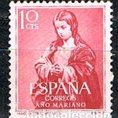 Sellos: EDIFIL 1132, VIRGEN INMACULADA (OBRA DE ALONSO CANO), NUEVO ***. Lote 152575538