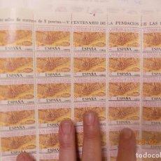 Briefmarken - Edifil 2477 Pliego 80 sellos nuevos - 153073746