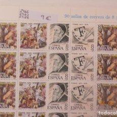 Briefmarken - Edifil 2466-2467-2468 Pliego 90 sellos nuevos - 153075726