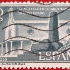 Sellos: SELLO ESPAÑA EDIFIL N°1199. Lote 153514520