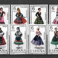 Selos: ESPAÑA 1967 ** NUEVOS EDIFIL 1767/1778 - 2/41. Lote 284170953