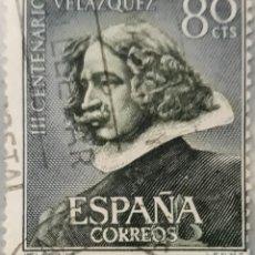 Sellos: SELLO ESPAÑA EDIFIL N°1340. Lote 153584818