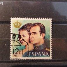 Sellos: SELLO USADO. D. JUAN CARLOS Y DOÑA SOFIA. REYES DE ESPAÑA. 29 DE DICIEMBRE DE 1975. EDIFIL 2305.. Lote 156797124