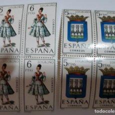 Sellos: ESCUDOS Y TRAJES REGIONALES COMUNIDAD LA RIOJA X 4. Lote 153737798