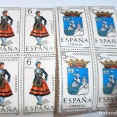Sellos: ESCUDOS Y TRAJES REGIONALES COMUNIDAD CANTABRIA X 4. Lote 153738254