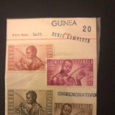 Sellos: SELLO GUINEA ESPAÑOLA SERIE COMPLETA NUEVO COLECCIONISTA. Lote 153742229