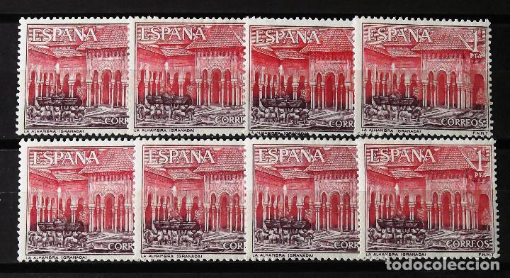 EDIFIL 1547 B, OCHO SELLOS, NUEVOS, SIN CH. VARIEDAD: COLORES: BURDEOS Y VIOLETA. MONUMENTOS. (Sellos - España - II Centenario De 1.950 a 1.975 - Nuevos)