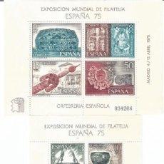 Sellos: EDIFIL 2252-2253 EXPOSICIÓN MUNDIAL DE FILATELIA ESPAÑA 1975. ORFEBRERÍA ESPAÑOLA. MNH **. Lote 194751667