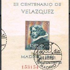 Sellos: EDIFIL Nº 1344, III CENTENARIUO DE LA MUERTE DE VELAZQUEZ, USADO EN HOJA BLOQUE SIN DENTAR. Lote 154661678