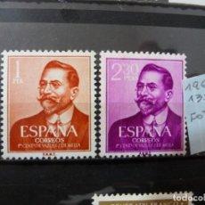 Sellos: SELLOS ESPAÑA 1961- FOTO 498-Nº 1351-, NUEVOS. Lote 154668470