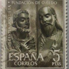 Sellos: SELLO ESPAÑA EDIFIL N°1399 APOSTOLADO DE LA CÁMARA SANTA. Lote 154699970
