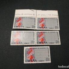 Sellos: VI CONGRESO EUROPEO DE BIOQUÍMICA 1969. Lote 155322758