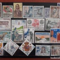 Timbres: LOTE DE SELLOS DE ESPAÑA NUEVOS 2º CENTENARIO. Lote 155398806