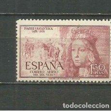 Sellos: ESPAÑA 1951 ISABEL LA CATOLICA EDIFIL NUM. 1099 ** NUEVO SIN FIJASELLOS. Lote 155405010