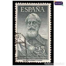 Sellos: ESPAÑA 1953. EDIFIL 1124. LEGAZPI Y SOROLLA. USADO. Lote 155626830