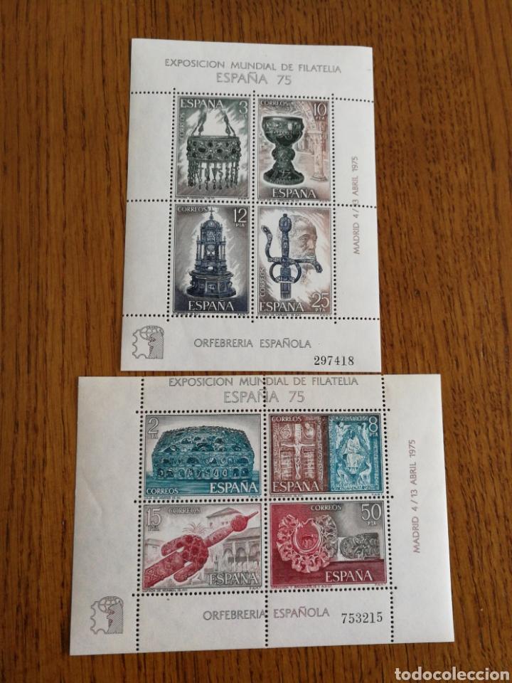 ESPAÑA : 2252/53 MNH, HB ORFEBRERÍA 1975 (Sellos - España - II Centenario De 1.950 a 1.975 - Nuevos)