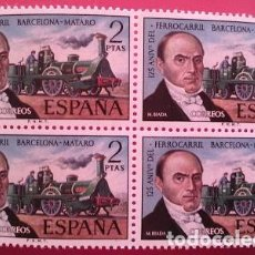 Sellos: ESPAÑA. 2173 ANIVERSARIO FERROCARRIL BARCELONA-MATARÓ. BIADA Y LOCOMOTORA, EN BLOQUE DE CUATRO. 1974. Lote 155815313