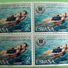 Sellos: ESPAÑA. 2202 CAMPEONATO SALVAMENTO ACUÁTICO, EN BLOQUE DE CUATRO. 1974. SELLOS NUEVOS Y NUMERACIÓN E. Lote 270207173