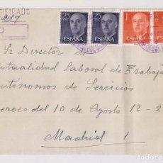 Sellos: SOBRE CERTIFICADO. SENMENAT, BARCELONA. Lote 155861386