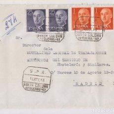 Sellos: SOBRE CERTIFICADO. SANTA COLOMA DE QUERALT, TARRAGONA. 1963. Lote 155861822