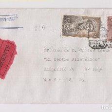 Sellos: SOBRE CERTIFICADO URGENTE. SECCIÓN DE TARDE. ALICANTE. 1969. Lote 155862378
