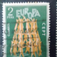 Sellos: EDIFIL 2090 DE LA SERIE: EUROPA. AÑO 1972. Lote 155898062